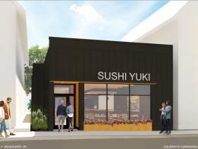 Sushi Yuki Rendering