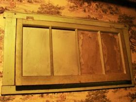 Secret window.