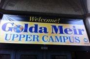 Golda Meir Upper Campus