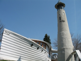 The Town's Most Ship-Shape Home