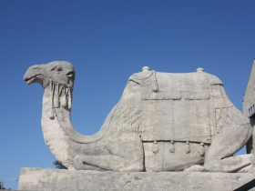 Camel at the Tripoli Shrine Center