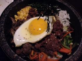 Stone Bowl: Beef Bibimbop