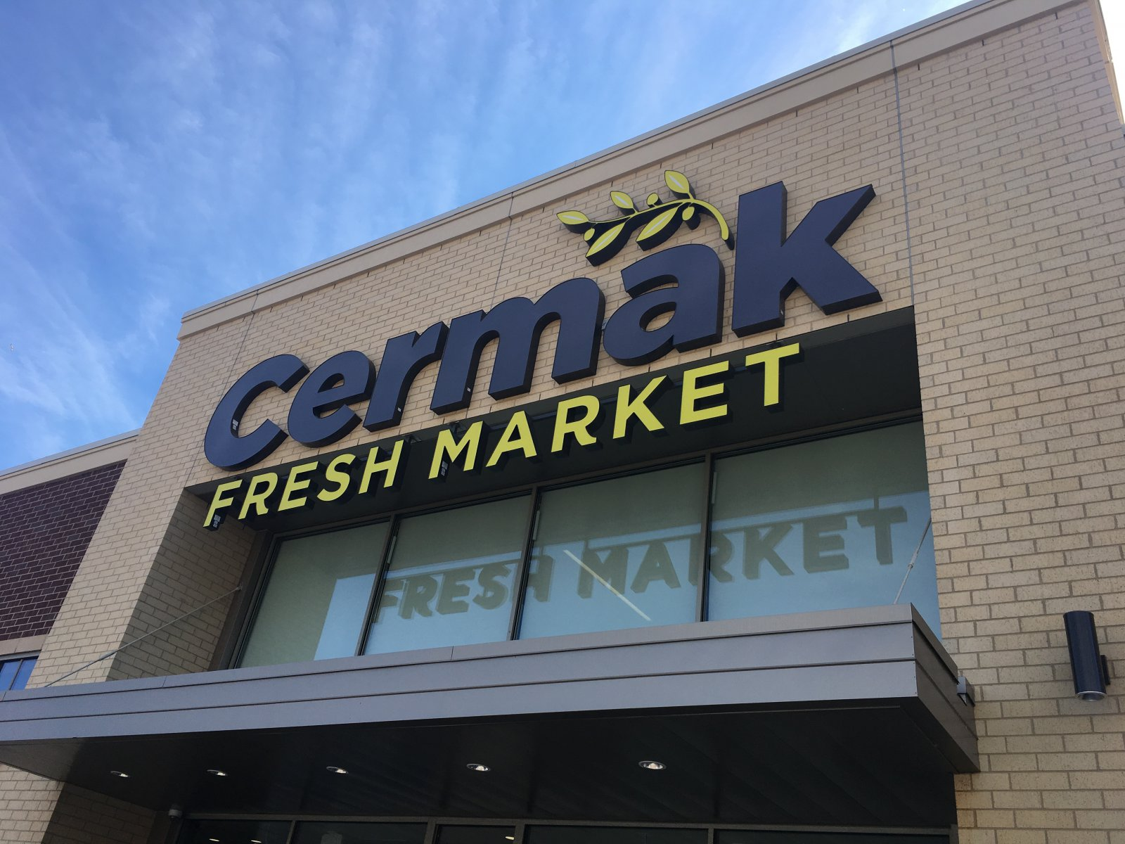 Cermak Food Store Milwaukee
