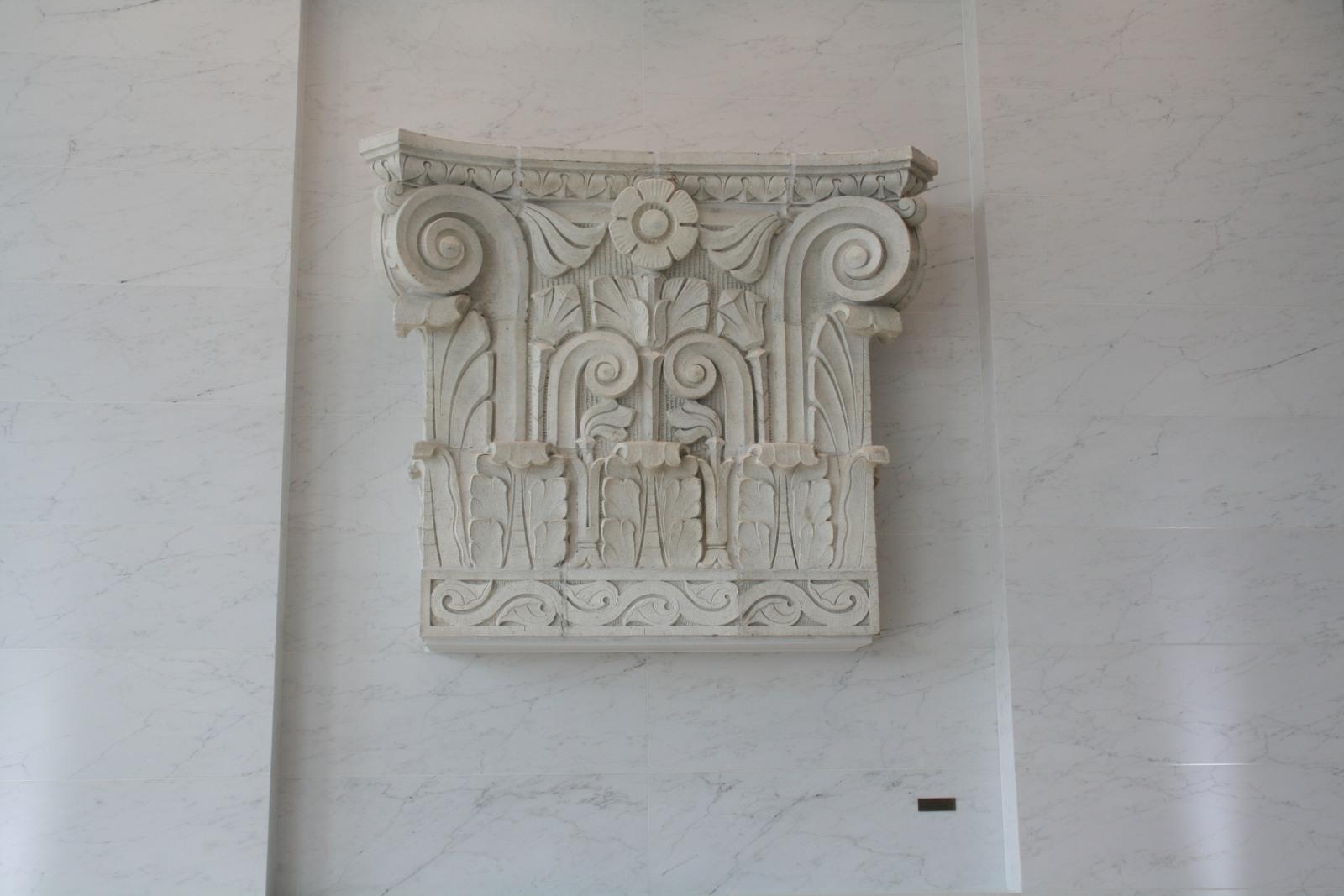 Corinthian Capital in Terra Cotta Block