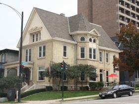 House Confidential: MSOE's Humphrey House