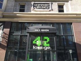 42 Lounge