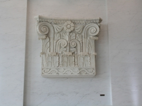 Corinthian Capital in Terra Cotta Block