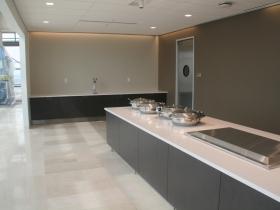 32nd Floor Kitchen