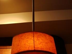 Elipse lamp.
