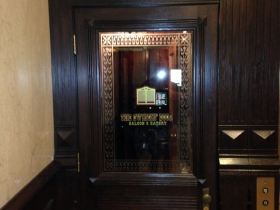 You can enter the Swinging Door Exchange from inside the Mackie Building.