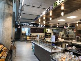 Maurer's Urban Market