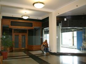 Future NEWaukee Office