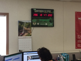 Countdown to Opening