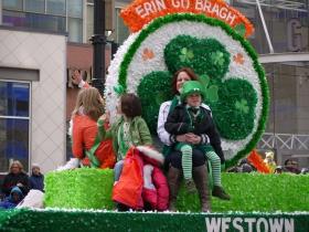 Westown Association Float