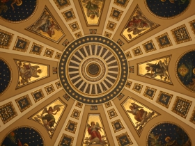 Interior of the dome.