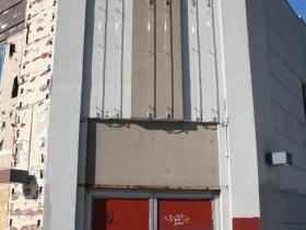 Former Prospect Mall Entrance