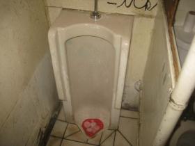 Urinal at Jamo's