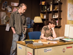James Ridge as Bryan, Mary MacDonald Kerr as QZ.