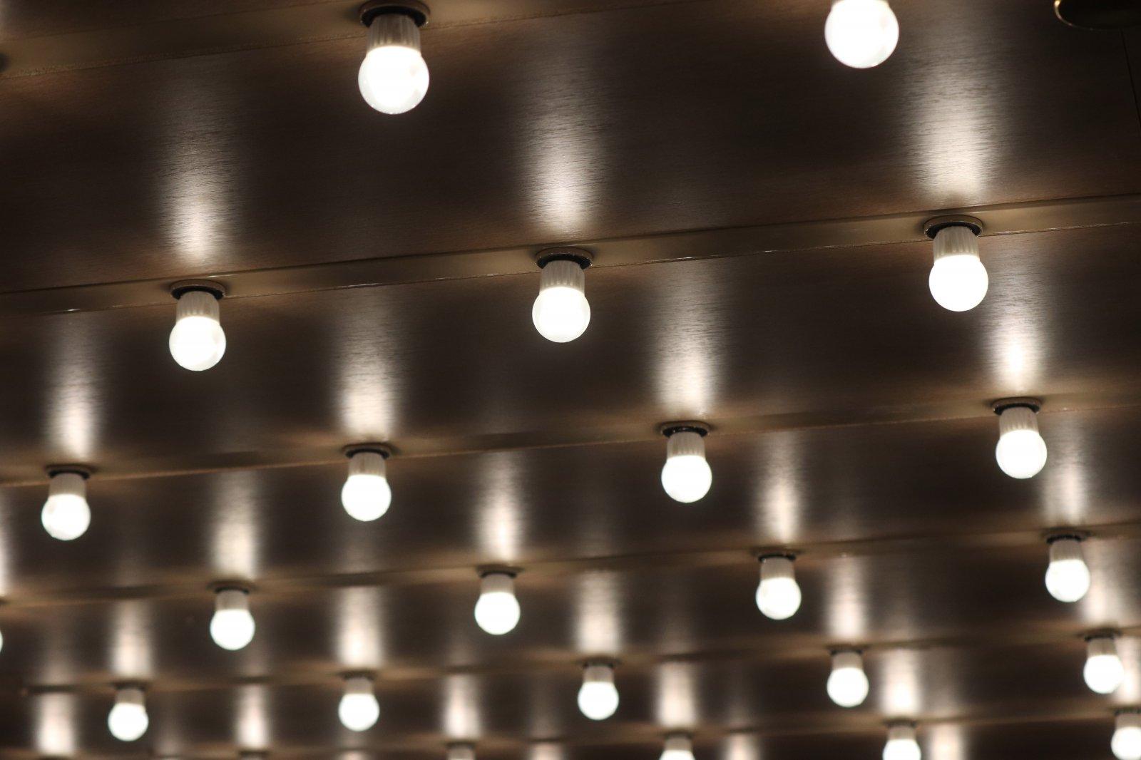 Marquis Lights
