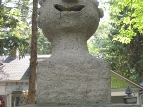 Mary Nohl sculpture.