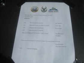 Land sale agenda