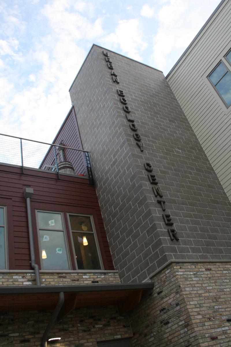 Urban Ecology Center Menomonee Valley Branch.