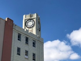 Clock Tower Building
