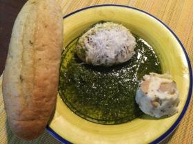 Bread, pesto, burrata, and garlic spread