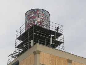 Coakley Water Tower Lift