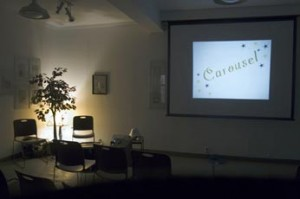 carousel_room