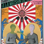 "Tadanori Yokoo's ""A la maison de M. Civecawa"""