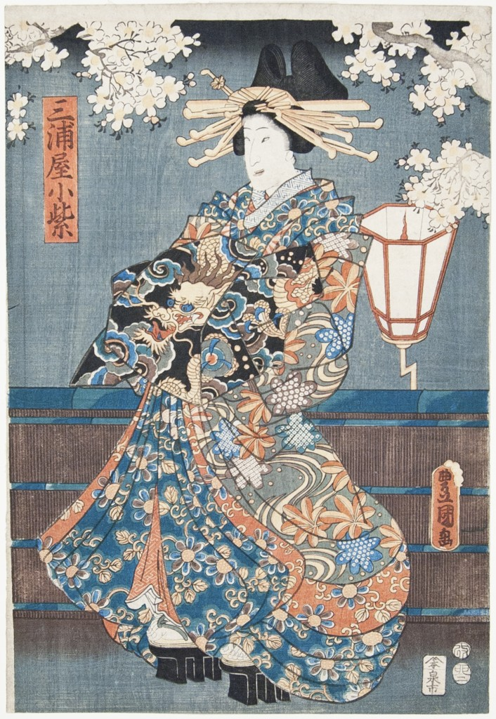 """Ukiyo-e or """"pictures of the floating world"""" are on view through Thursday in the UWM Art History Gallery."""