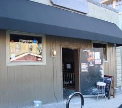 Taverns: The Blackbird's Kitschy Sense of Cool