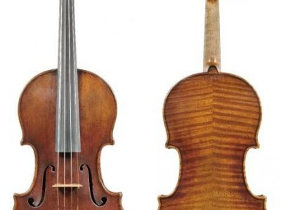 Plenty of Horne: Owner of Strad Violin Tips Her Identity