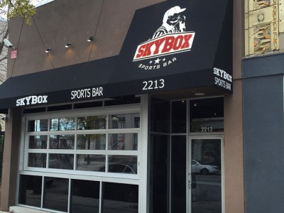 City Business: Skybox Sports Bar Opening