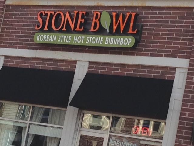 Stone Bowl. Photo by Jeff Merlot.