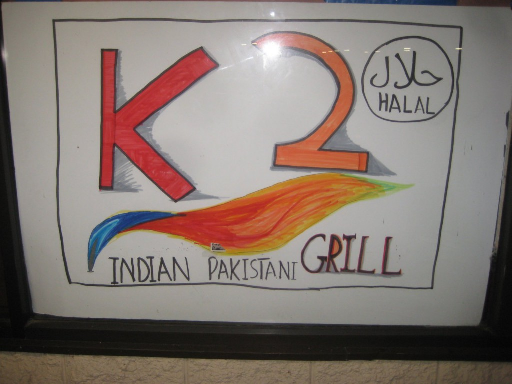K2 Indian Pakistani Grill is opening soon. Photo by Michael Horne.