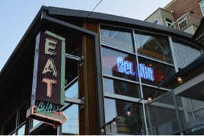 BelAir Cantina's original location on Water Street in downtown Milwaukee. Photo courtesy of Laura Welden, www.laurasays.com.