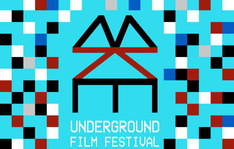 Milwaukee Underground Film Festival runs April 28-May 1