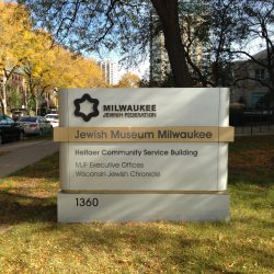 Jewish Museum Milwaukee, 1360 N. Prospect Ave. Photo by Mariiana Tzotcheva