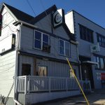 New Riverwest Bar Planned