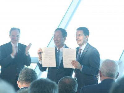 Will Billionaire Terry Gou Show to Ask for His $3 Billion from Wisconsin?