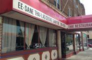 EE-Sane. Photo by Cari Taylor-Carlson.