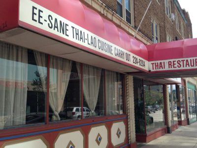 Dining: EE-Sane Was a Disappointment