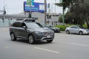 A self driving Uber seen in San Francisco. Photo by Dllu (Own work) [CC BY-SA 4.0 (https://creativecommons.org/licenses/by-sa/4.0)], via Wikimedia Commons