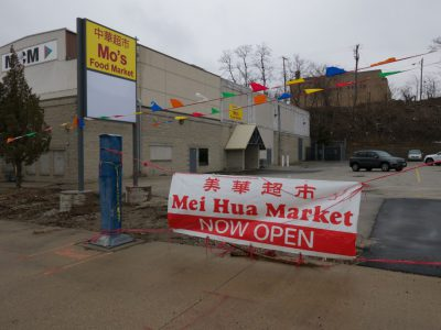 New Oasis in West Side Food Desert