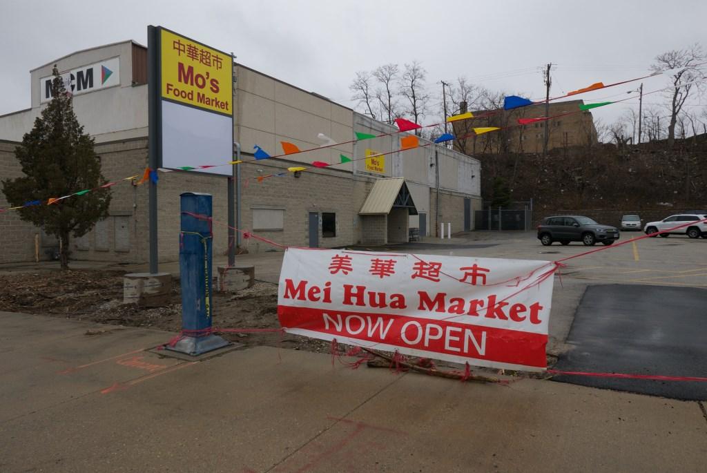 Mo's Food Market. Photo by Graham Kilmer.