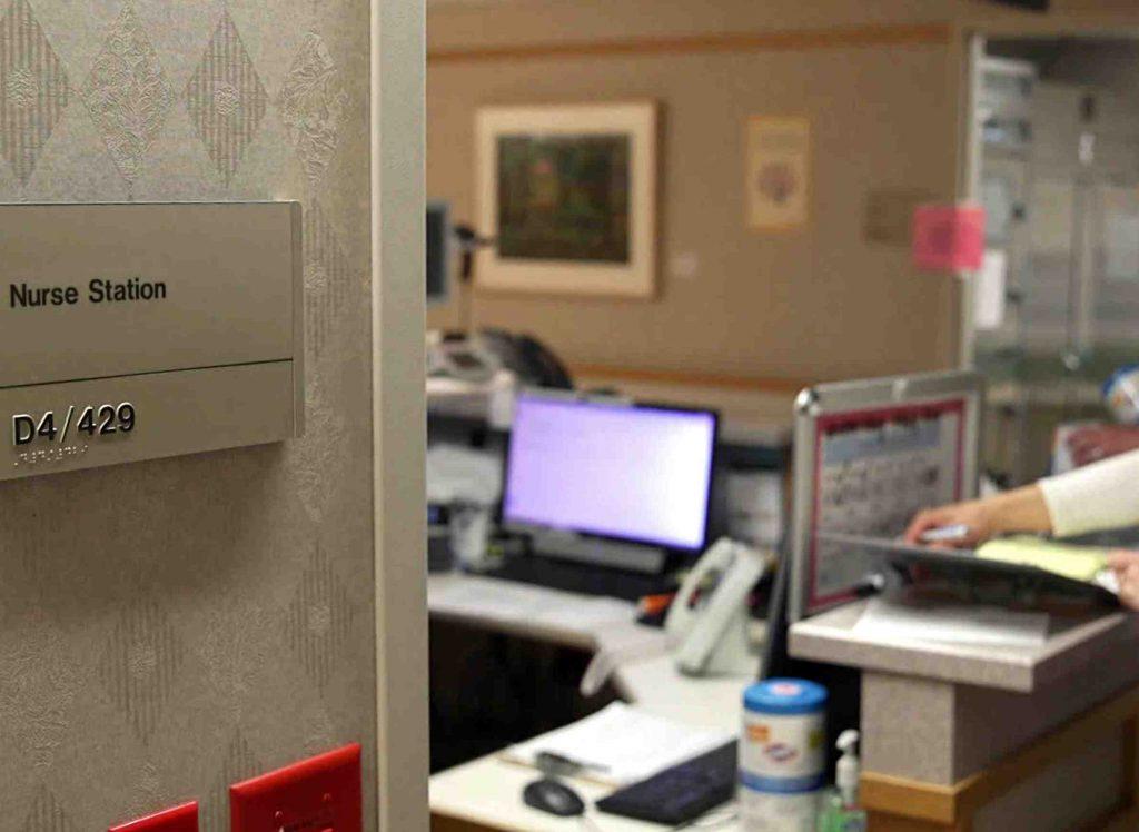 Nurse station. Photo courtesy of Wisconsin Public Television.