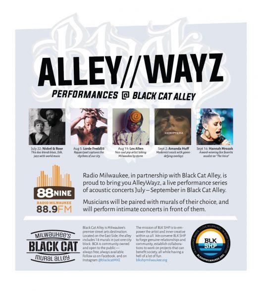 AlleyWayz