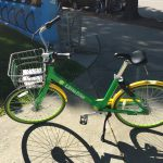 City Hall: Committee Okays Dockless Bike Sharing